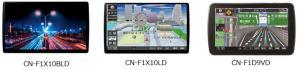 SDカーナビステーションStrada フローティング大画面モデル3機種を発売