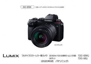 デジタルカメラ LUMIX DC-S5 発売