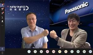 パナソニックと四維図新、中国における新エネルギー商用車向けソリューション事業に向けた合弁会社の設立に合意