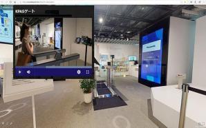コネクティッドソリューションズ社、「バーチャルカスタマーエクスペリエンスセンター」を開設