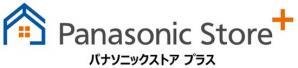 公式ショッピングサイト「Panasonic Store Plus」を、12月7日にオープン