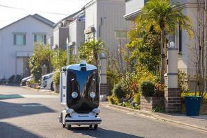 小型低速ロボットによる住宅街向け配送サービスの実証実験をFujisawaサスティナブル・スマートタウンで実施