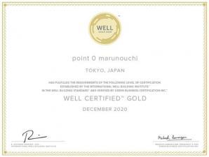 日本のコワーキングオフィス初「point 0 marunouchi」が「WELL認証」のゴールドランクを取得