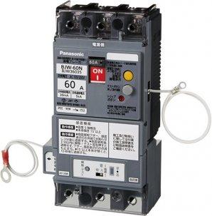 単3中性線欠相保護付 漏電ブレーカ 感震ブレーカー機能付 発売