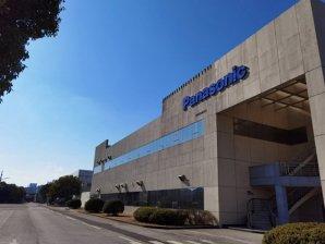 Panasonic Environment Vision 2050: Panasonic Realizes Its First Zero CO2 Factory in China