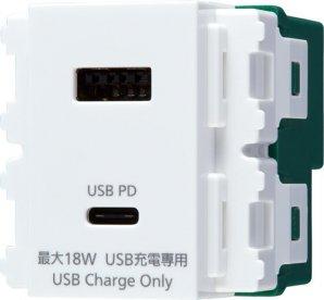 USB Type-C(TM)搭載 埋込[充電用]USBコンセントを発売