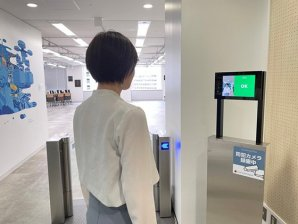NTT Comとパナソニック、CROSS LABにて顔認証を統合IDとするデータ利活用の事業共創を開始