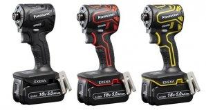 電動工具新ブランド「EXENA」2シリーズを発売