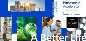 ベンチャー企業向けアクセラレータープログラムをスタート