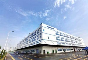 Panasonic Launches New Factory for IAQ Devices in Shunde, China to Enhance Production of Energy Recovery Ventilator Systems