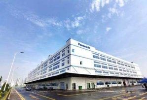 中国・順徳で換気などIAQ(室内空気質)機器の新工場が稼働