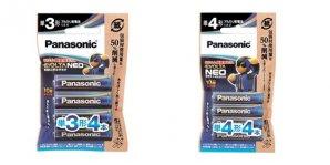 乾電池エボルタNEO エシカルパッケージ LR6NJ/4H(単3形)、LR03NJ/4H(単4形)を発売