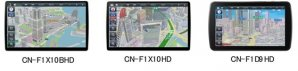 カーナビステーション Strada フローティング大画面モデル3機種を発売