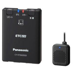 一般用/業務用GPS付き ETC2.0車載器を発売